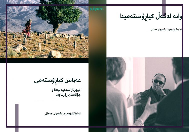 book Kia